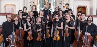 Камерный оркестр «Volga Philharmonic»