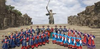 Государственный Ансамбль Российского Казачества