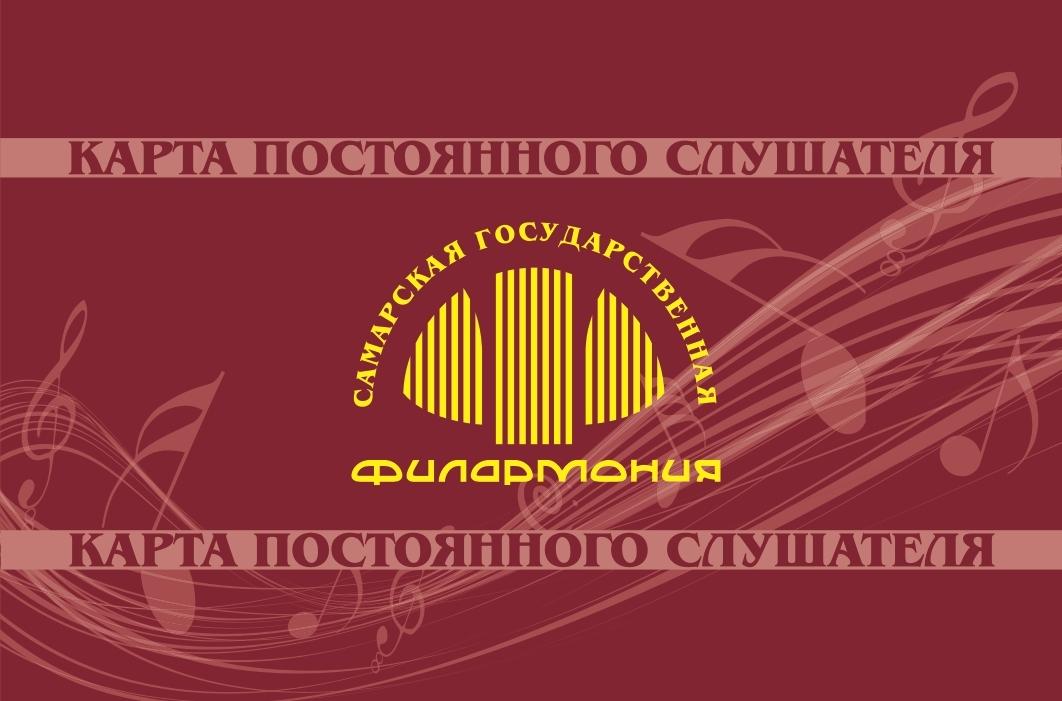 Тольяттинская филармония Дом Музыки в Тольятти